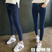 女裝牛仔褲女夏季2020新款高腰顯瘦百搭緊身九分褲薄款小腳褲子 自由角落