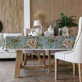 時尚優雅空間餐桌布 茶几布 隔熱墊 鍋墊 杯墊 餐桌巾 56 (130*180cm)
