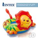 【美國 INTEX】戲水系列-動物造型游泳圈/ 兒童泳圈(款式隨機) 58221NP