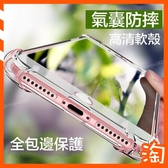 SONY 索尼 Xperia 1 10 Plus手機殼 Xperia1 L3透明殼防摔殼保護殼保護套 四角加厚軟殼