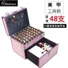 Gladcase專業手提美甲工具箱大容量收納盒紋繡化妝跟妝師箱子美睫MBS「時尚彩紅屋」