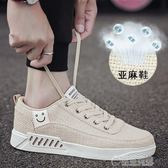布鞋 夏季帆布鞋男鞋子小白鞋板鞋韓版潮流透氣亞麻布鞋休閒鞋百搭潮鞋   草莓妞妞