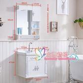 浴櫃 歐式簡約浴室櫃組合小戶型掛牆式衛生間洗漱台洗手台洗臉盆櫃T