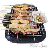 燒烤爐家用電烤爐無煙烤肉爐韓式燒烤架烤肉爐羊肉串室內烤肉機 220 igo 范思蓮恩