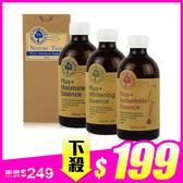 Nature Tree 濃縮精華液 250mL ◆86小舖◆(美白/保濕/抗皺活膚/控油抗痘/舒敏修護)