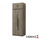 【采桔家居】吉斯 現代2.5尺四門雙吊高衣櫃/收納櫃
