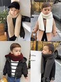 交換禮物 辰辰媽兒童圍巾冬季百搭男童冰島紗粗線保暖圍脖1-2-3歲寶寶圍巾