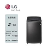 LG|21KG 直立式變頻洗衣機 極光黑 WT-SD219HBG