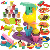 橡皮泥無毒兒童3D彩泥套裝模具工具粘土手工DIY兒童橡皮泥玩具