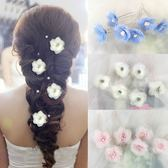 髮飾 唯美韓式白色花朵發簪發飾結婚頭花婚紗配飾品盤發插針新娘頭飾 歐雷爾藝術館