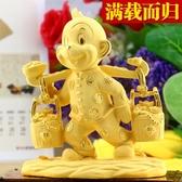 絨沙金猴擺件十二生肖猴年吉祥物升官發財書房辦公室工藝品擺設