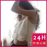 梨卡★現貨 - 小可愛甜美上衣[美胸+舒適背心]夏季性感荷葉邊-蕾絲背心D149