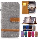 蘋果 IPhone XR IX XS Max i8 i7 牛仔撞色 皮套 掀蓋殼 手機皮套 插卡 支架 磁扣 掛繩 保護套