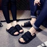 平底情侶拖鞋 一字越南拖鞋 厚底涼鞋沙灘鞋《小師妹》sm913