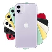 【下殺97折】iPhone 11 128GB