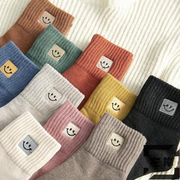 五雙裝 襪子女中筒襪潮流秋冬款純棉長筒襪可愛日系長襪女【左岸男裝】