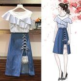 特賣款不退換上衣 牛仔裙子時尚套裝XL-5XL中大尺碼33560女裝胖妹妹雪紡衫半身裙兩件套1號公館