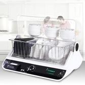 烘碗機筷快凈餐館廚房家用筷子消毒機碗筷勺子消毒櫃自動烘干LX 220v