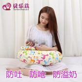喂奶枕 2018新款純棉哺乳枕多功能嬰兒枕頭孕婦喂奶枕寶寶學坐枕