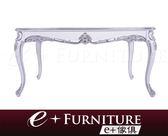 『 e+傢俱 』AT105 羅德尼 Rodney 新古典 雅致雕花鏤空設計 餐桌 | 長餐桌 可訂製
