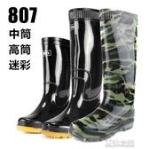 雨鞋-回力雨鞋男士水鞋雨靴男款防水鞋高筒中筒低幫短筒套鞋膠鞋水靴男 YJT 夏沫之戀