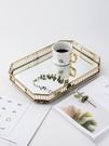 托盤 北歐風鏡面玻璃盤子鍍金鐵藝收納托盤...