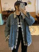 牛仔外套牛仔工裝外套女寬鬆BF秋季韓版拼接假兩件長袖夾克外衣新款潮