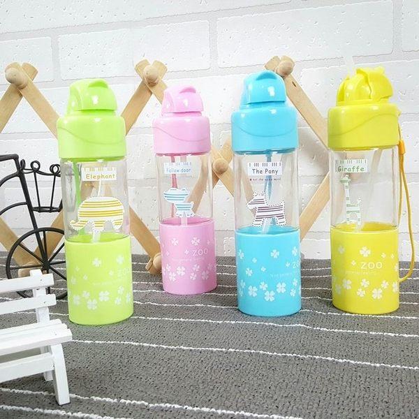 水杯【KCG096】可愛動物小杯子吸管玻璃水杯300ml水瓶 瓶子 磨砂杯 咖啡杯 隨行杯 水壺-123ok