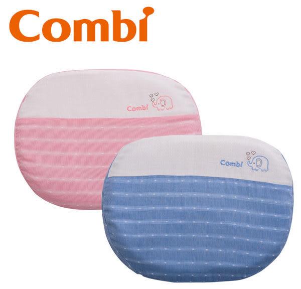 Combi 康貝 輕柔感-和風紗透氣護頭枕-藍/粉
