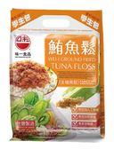 【味一食品】鮪魚鬆(學生袋) 6入組 - (可混搭海苔芝麻鮪魚鬆-學生袋)