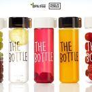 韓國正品 The Bottle 環保隨行...