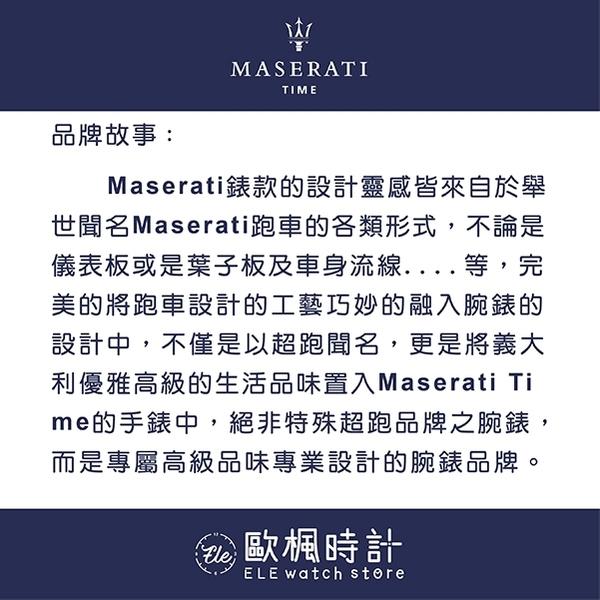 【Maserati 瑪莎拉蒂】POTENZA經典LOGO雙色三針日期真皮錶-黑金款/R8851108002/台灣總代理公司貨兩年保固