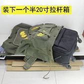 90L超大帆布結實戶外登山旅行背包男打工被子雙肩旅游行李大背包 春生雜貨