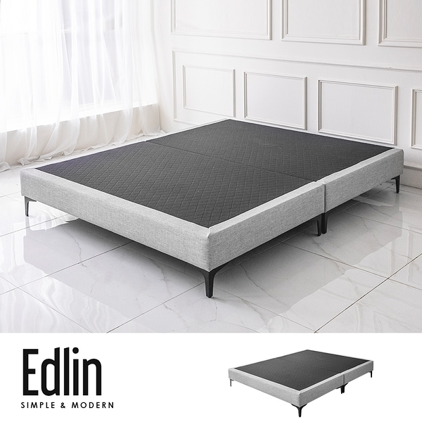Edlin 艾德琳標準雙人5尺床底/貓抓皮(不含床頭)(訂製顏色)【DD House】