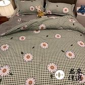 純棉泫雅風四件套床罩被套組 小雛菊床單被套寢室【君來佳選】