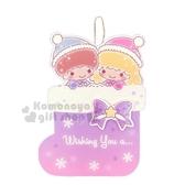 〔小禮堂〕雙子星立體襪子 聖誕卡片《紫》耶誕賀卡節慶卡4901610 31947
