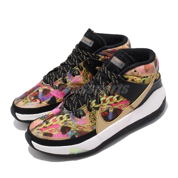 Nike KD13 EP Hype 籃球鞋 金 白 男鞋 特殊款 杜蘭特 Kevin Durant 【PUMP306】 CI9949-600
