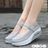 搖搖鞋 氣墊搖搖鞋女鞋護士鞋白色坡跟軟底厚底鬆糕鞋單鞋工作鞋【全館9折】