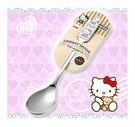 幸福朵朵【日本進口日本製凱蒂貓Hello Kitty不鏽鋼湯匙】兒童餐具 布丁湯匙 不鏽鋼餐具