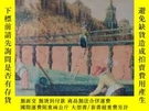 二手書博民逛書店sources罕見of the west: reading in western civilization (vo