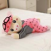 毛絨玩具 可愛豬公仔豬布娃娃大號抱枕豬豬玩偶睡覺靠枕頭女生禮物 ZJ1187 【大尺碼女王】