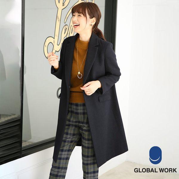 素色西裝領毛料長版外套