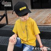 小象漢姆童裝男童字母印花短袖t恤夏裝中大兒童半袖衫潮 ◣怦然心動◥