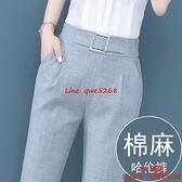 褲子女士棉麻哈倫褲新款休閑春秋小腳直筒九分西裝褲【CH伊諾】