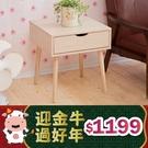【班尼斯國際名床】~日本熱賣‧龐德小茶几/邊几‧天然實木椅腳