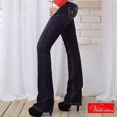 Victoria 弧形交叉鑽美臀靴型褲-女-深藍