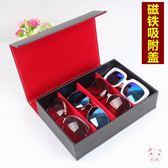 墨鏡收納盒眼鏡收納盒4格皮太陽鏡展示盒多格大墨鏡盒女便攜式旅行出差XW(免運)