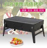 烤滋味戶外不銹鋼燒烤爐 家用抗高溫耐用烤爐 可拆解便攜式燒烤爐 薔薇時尚