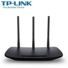 TP-LINK 450M 無線 N 路由器 ( TL-WR940N )TW VER:6.0