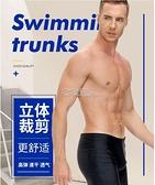 泳褲男成人平角速干寬鬆大碼 游泳褲泳衣男套裝 泳鏡泳帽游泳裝備 快速出貨